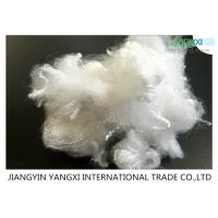Quality Optical White Micro Denier Polyester Fiber For Needle Punch Non Wovens for sale