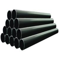 Wholesale alloy seamless steel pipe with SGS BV ISO VOC CE Certificate. from china suppliers