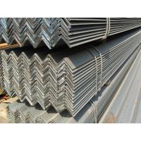 China Q420 Hot Rolled Galvanized Angle Bar For Machinery Agriculture wholesale