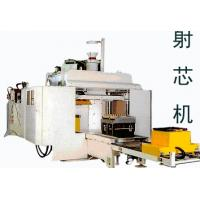 Cheap sand core making machine; core shooter machine;shell core making machine;vertical(horizontal) core making machine; wholesale