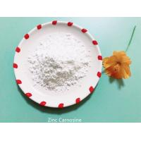 Buy cheap Zinc Carnosine Powder Raw Nutraceutical Ingredients Dietary Supplement from wholesalers