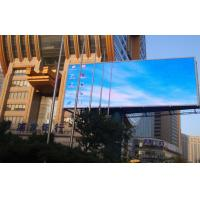 Cheap P16 Oudoor Fixed Installation Curtain LED Display / Waterproof Soft Led Curtain wholesale