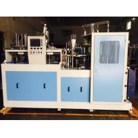 Cheap Cr12 Material Big Cam Adopted Paper Glass Making Machine 3.3 KW wholesale