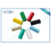 China Red / Black PP Spunbond Non Woven Seasame Dot 70gsm ECO - Friendly wholesale