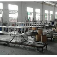 Guangzhou Xingfa Performance Equipment Co.,Ltd