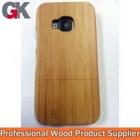 Bamboo Cellphone Case for HTC M9