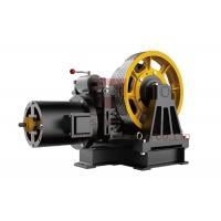 Buy cheap Three Phase Elevator Geared Traction Machine Elevator Parts SN-HYW6.0 from wholesalers