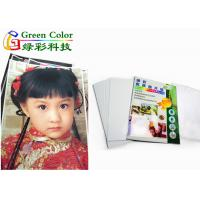 Cheap Premium two sided photo paper A6 230g high glossy photo print paper wholesale