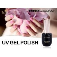 Soak Off Removal UV LED Gel Nail Polish At Home No Crick OEM / ODM Avaliable