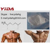 China Testosterone Base Pharmaceutical Raw Materials 98% Muscle Building Powder CAS 58-22-0 wholesale