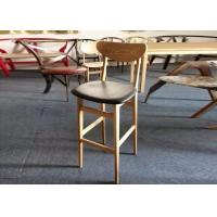 Buy cheap Wooden Backrest And Leather Cushion Natural Ash Wood Modern Bar Chairs from wholesalers