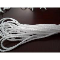 Cheap pp multifilamnet 3 strand white color rope wholesale