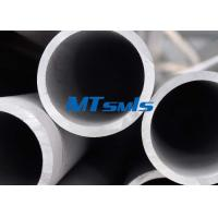 Wholesale Big S32205 / S31803 Seamless Duplex Steel Pipe For Chemical Industry from china suppliers