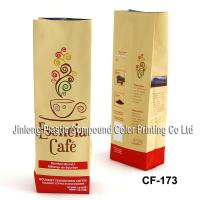 Cheap Stand Up Printed Side Gusset bags, Back Center Sealed Coffee Packaging Bags wholesale