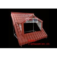 Plastic roof tile making machine - Replace metal sheet