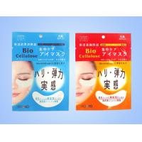 Cheap Colorful Cosmetic Packaging Bags For Facial Mask / Face Mask Bag With Matte Lamination wholesale