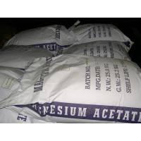 white Magnesium Acetate Crystal Technical Pure grade For Pharmaceutical