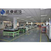 GUANGDONG ZHENGYE   TECHNOLOGY CO.,LTD.