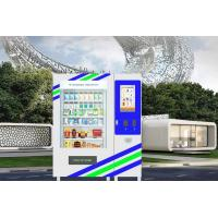 Buy cheap 24/7 Self Service Medicine Vending Machine With Security Camera And Conveyor Vending System from wholesalers