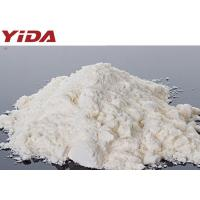 Buy cheap Dietary Fiber Powder Natural Chicory Root Extract Inulin from wholesalers
