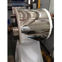 China Polished Finish Stainless Steel Rolls , Hot Rolled / Cold Rolled Stainless Steel Coil wholesale