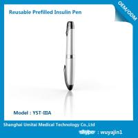 Reusable Insulin Pen Injection With Precision Mechanism Spiral Injection System