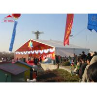 China Double PVC Opaque Self-Cleaning Cloth Outdoor Event Tent For 1000 People wholesale