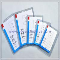 Cheap Plastic ID Business Card Holder/Badge Holder wholesale
