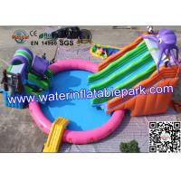 Cheap 20m Diameter Summer Fun Outdoor  Inflatable Water Sport Game by 0.55mm PVC Tarpaulin wholesale