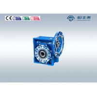 Industrial Small Worm Gear Reducer , Crusher / Concrete Mixer Gearbox
