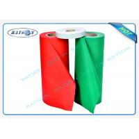 40g Recycling PP Spunbond Non Woven Fabric Rolls For Mattess