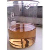 China CAS 321-94-4 Methylnaphthalene 60%  Fine Chemicals Industry Coal Tar Chemicals wholesale