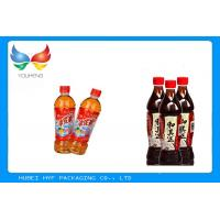 Transparent  Soft Piece PVC Shrink Film For Bottle Printing And Package