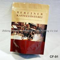 Cheap Stand Up Foil Food Grade Ziplock Coffee Packaging Bags, Side Gusset Bag With Valve wholesale