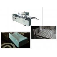 Buy cheap Microcomputer Control PP Non Woven Bag Making Machine For Shopping Bag from wholesalers
