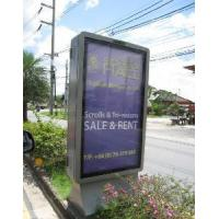 Cheap Scrolling Light Box 20 wholesale