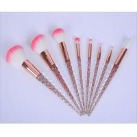 8 Pcs Cosmetic Brush Set, Crystal Thread Makeup Brush Set, New Design Makup Brush Set