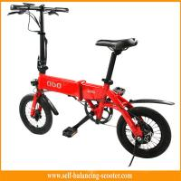 China New Style 36v 250w 14inch Electric Boost Bike Folding Bike Mini Adult Foldable wholesale