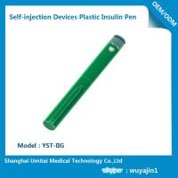 China Green Insulin Pens For Type 2 Diabetes Variable Dose Injection Device wholesale