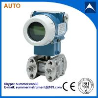 4-20 mA Smart differential pressure level transmitter with HART protocol