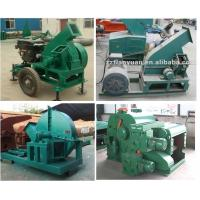 Cheap Wood Chipping machine/shredder wholesale