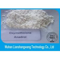 China CAS 434-07-1 Medical Oral Anabolic Steroids For Women / Men , Oxymetholone Anadrol Powder wholesale