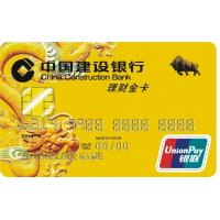 China PVC Laminated UnionPay Card with Equisite CMYK Printing Quality wholesale