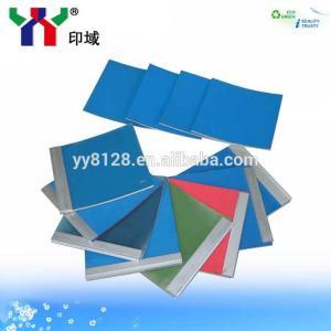 Ceres Compressive Offset printing blanket