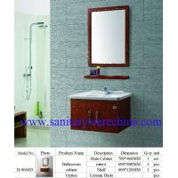 Cheap Modern Alunimun bathroom cabinet / aluminum alloy bathroom cabinet/Mirror Cabinet /H-9604D wholesale