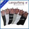 Cheap China Socks Factory Customized Classic Cotton Business Men Sock wholesale