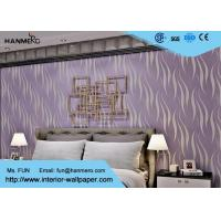 Elegant Purple Removable Wall Paper , Hotel Modern Wall Covering