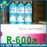 Cheap Best quality cooling gas r600a with firm double value wholesale