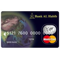 Offset Printed MasterCard Smart Card with HICO Magnetic Stripe