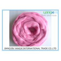 Buy cheap Dyed Polyester Tow High Tenacity For Automotive Interiors / Cloth from wholesalers